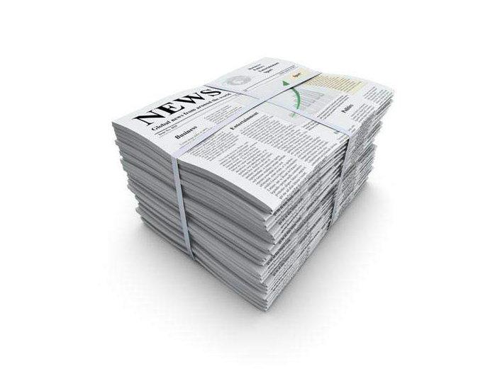 Выходит в свет новый номер «Вестника АПАО» № 1 в 2016 году!