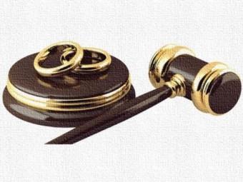 Очно-дистанционный курс Help Совета Европы по семейному праву