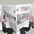 Вниманию адвокатов: о подписке на «Новую адвокатскую газету»
