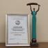 Астраханская областная коллегия адвокатов отмечена Национальной премией в области адвокатуры