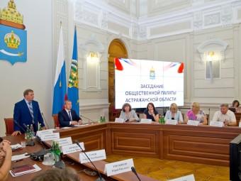 Президент Адвокатской палаты Астраханской области В.Н. Малиновская вошла в новый состав Общественной палаты региона