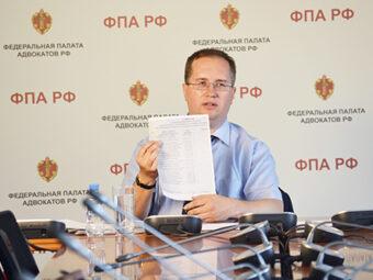 Открыта регистрация на вебинар ФПА РФ 22.10.2019 г.
