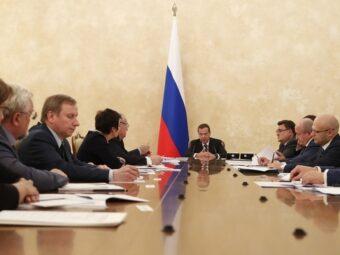 Историческая встреча: 7 ноября Председатель Правительства РФ Дмитрий Медведев провел совещание с руководством и представителями адвокатского сообщества