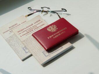 ФПА РФ проводит онлайн опрос по адвокатскому запросу