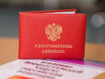 Передвижение адвокатов по удостоверению – Губернатор АО Бабушкин И.Ю. подписал распоряжение