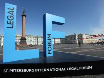 ОБНОВЛЕНО: Петербургскиймеждународный юридический форум 9 ½: законы коронавируса