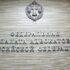 Письмо ФПА РФ о прошедшем 27 мая 2020 г. заседании Совета Федеральной палаты адвокатов РФ