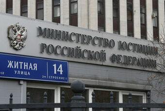 День правовой помощи детям по решению Минюста России перенесен на 2021 год