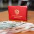 ВНИМАНИЕ: ставки оплаты по назначению с 01.01.2021 г. увеличены