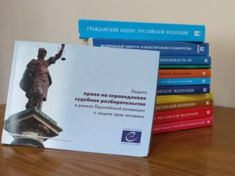 В г. Астрахани и Астраханской области прошел День  бесплатной юридической помощи «Адвокаты – гражданам»